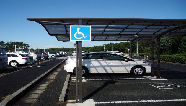 ひたち海浜公園 身体障害者専用駐車場